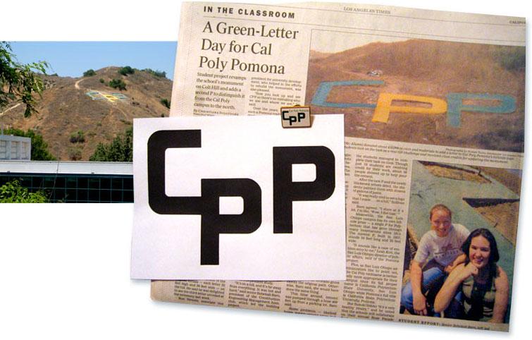 Katie covington design for Cal poly pomona interior design